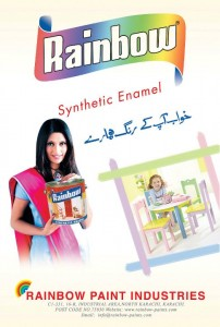Rainbow Print Advertisement